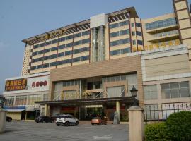 Paliking Hotel, Bao'an