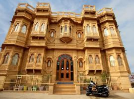 Hotel Royal Haveli, Jaisalmer