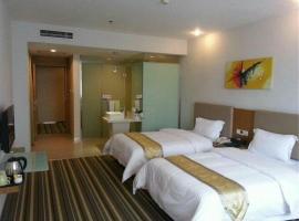 Shanshui Modern Hotel Shenzhen China South City Branch, Longgang