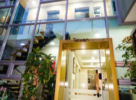 Seoul Taiwan Guesthouse