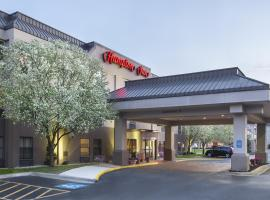 Hampton Inn Youngstown/Boardman, Poland
