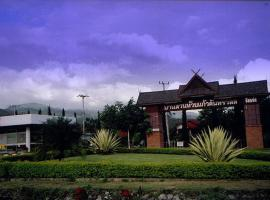 Baan Suan Huey Kaew Country View Resort, Ban Huai Kaeo