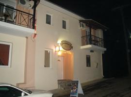 Mxos Guest House, Lávdhas