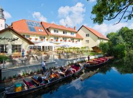 Spreewaldhotel Stephanshof, Люббен