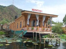 , Srinagar