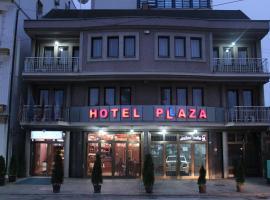 Hotel Pllaza, Pristina