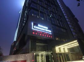, Chengdu