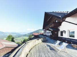 West Alp, Westendorf