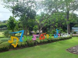 Puprai Tarnnarm Resort, Thong Pha Phum