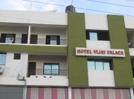 Hotel Vijay Palace