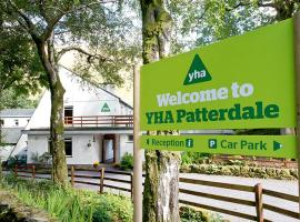 YHA Patterdale, Glenridding