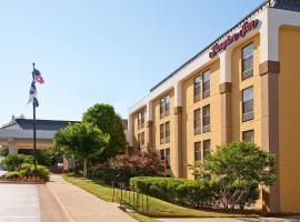 Hampton Inn Alexandria