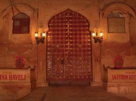 Hotel Nachana Haveli, Jaisalmer