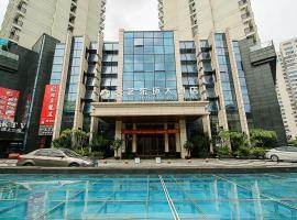 Haikou Tianyi Donghuan Grand Hotel, Haikou
