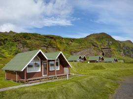 Hotel Edda Vík Cottages, Vík