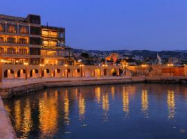 Byblos Sur Mer, Jbeil