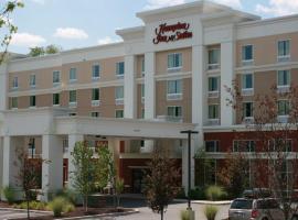 Hampton Inn & Suites Poughkeepsie, Spackenkill