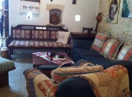 Ioannis Traditional House, Salamiou
