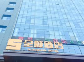 Quanshun Hotel Urumqi, Ürümqi