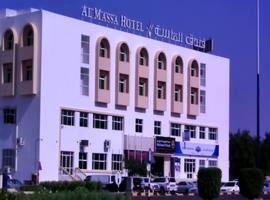 Al Massa Hotel, Al Buraymī