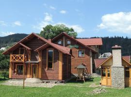 Villa ArtGir, Mykulychyn