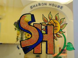 Sharon House