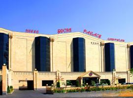 Sochi Palace Hotel Complex, Yerevan