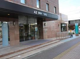 AZ Inn Obu, Obu