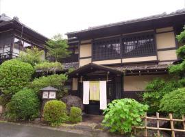 Hazuki, Ono