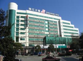 Jinjiang Inn Ma'anshan Jiefang Road, Ma'anshan
