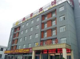 Lu'an Shanghong Hotel, Lu'an