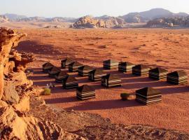 Salem Camp, Wadi Rum