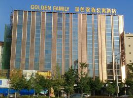 Golden Family Apartment Hotel