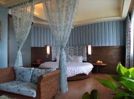 Forest City Resort Hotel
