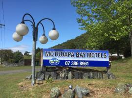 Motuoapa Bay Motel, Turangi