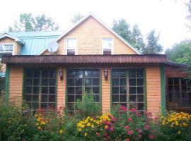 Maison du Voyageur, Grenville-sur-la-Rouge