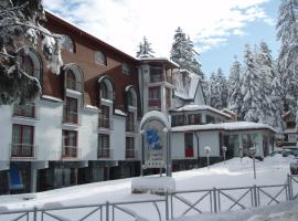 Saint George Borovets Hotel, Borovets