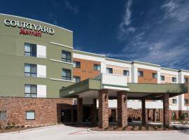 Courtyard by Marriott Houston North/Shenandoah, The Woodlands