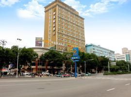 , Lanzhou