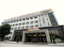 Motel Zhuji Xishi Guli, Zhuji