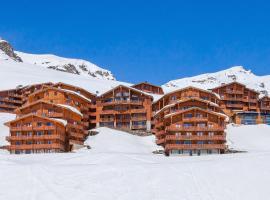 Résidence Les Balcons de Val Thorens & Spa