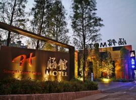 Han Guan Motel