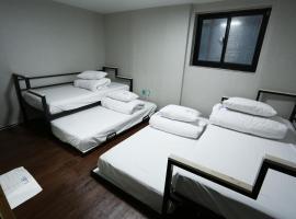 Star Hostel Myeongdong Family
