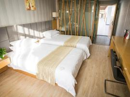 Spring Hotel Xiamen Gulangyu Island, 샤먼
