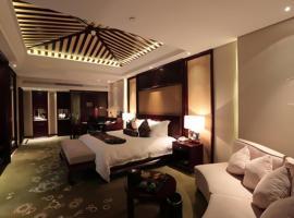 Tonglu Haibo Resort, Tonglu