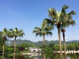 Beity Hot Spring Tourism Resort, Baishiyi