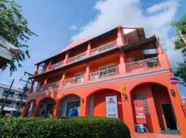 The Orange Pier Guesthouse, Csalong