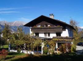 my.Alpenland, インスブルック