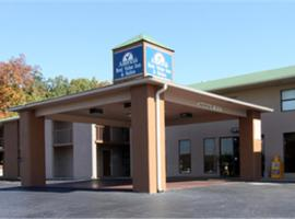 Americas Best Value Inn - Malvern, Malvern