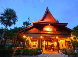 Petchvarin Resort and Spa, Ban Tha Mai Ruak